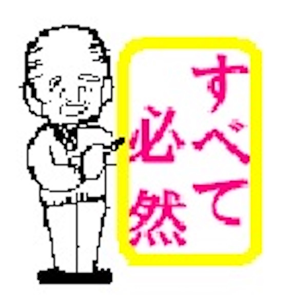 201605222019500e7.jpg
