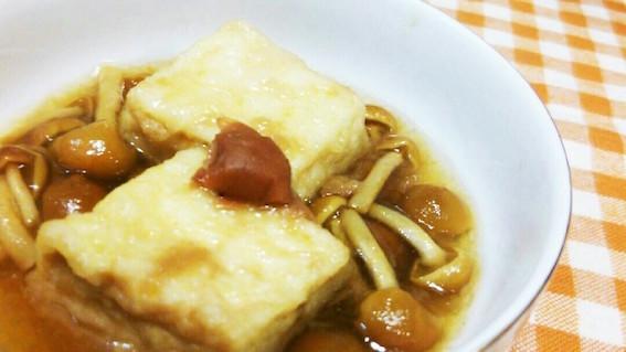 揚げ出し豆腐と焼き梅干し