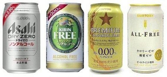 ノンアルコールビール写真