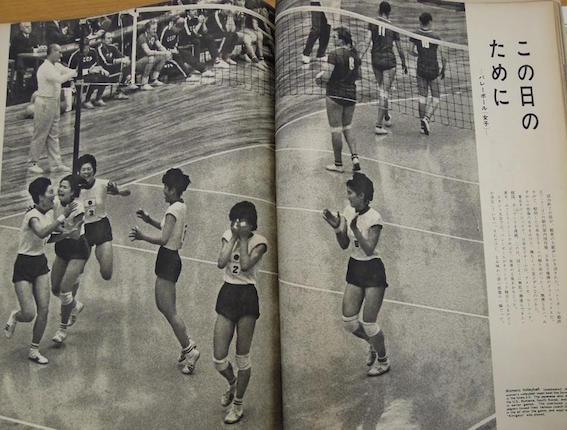 東京オリンピック 女子バレー 記事