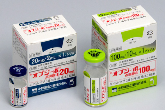 オプジーボ製剤