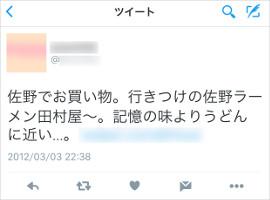 14_20160711103237ea6.jpg