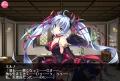 miruno_ibe01.jpg