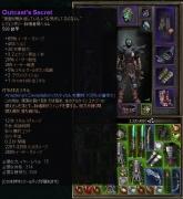 outcast_secret00.jpg