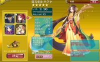 sakuya_k00.jpg