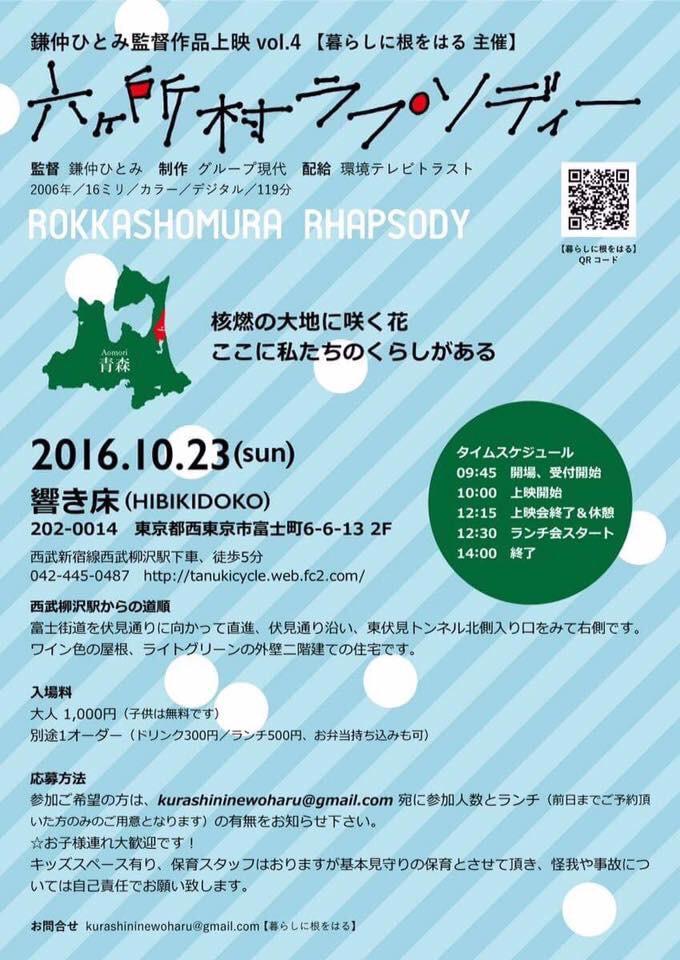 201610251152095ea.jpg
