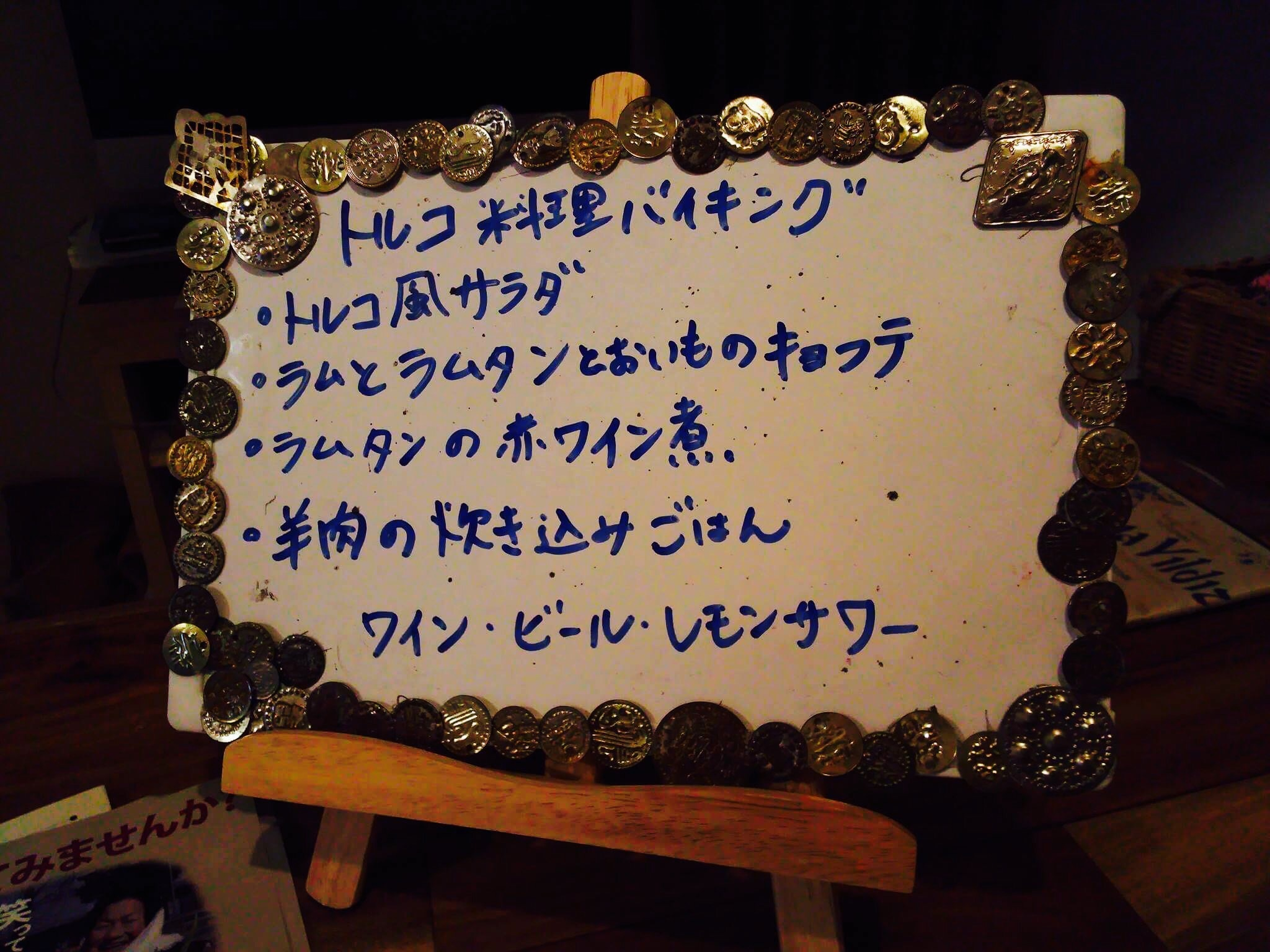 20161108104802ded.jpg