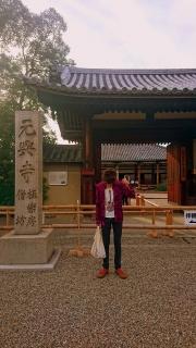 1009元興寺とロックスター