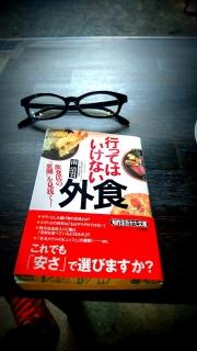 1009読書1