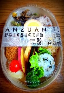 20161101昼飯