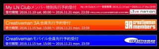 coldplay来日公演20170419
