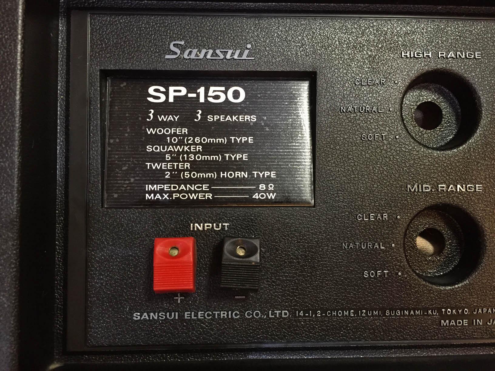 sp150旧ターミ