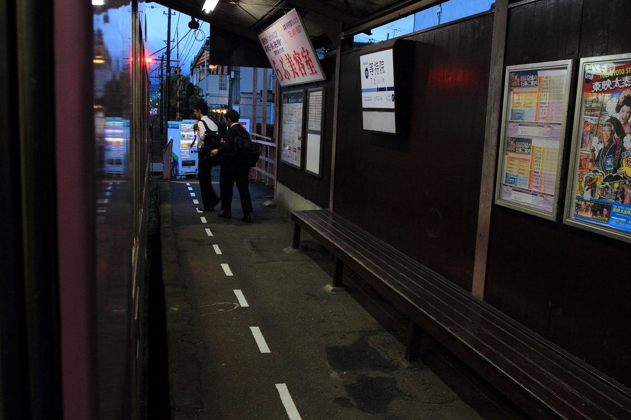 縁日等寺院駅