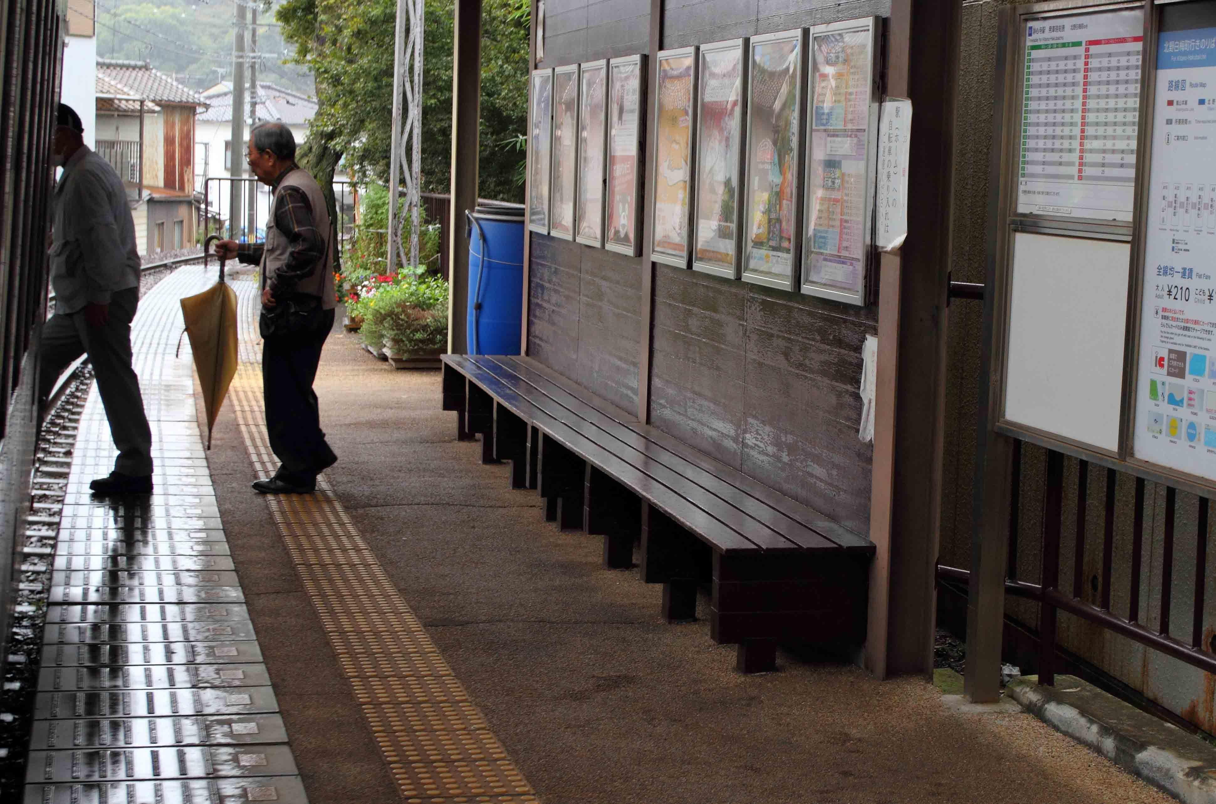 縁日妙心寺駅