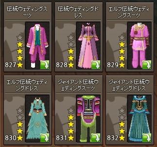 20160515_05_結婚衣装