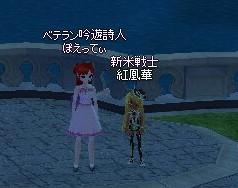 20160710_13_紅さん