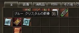 s-武器ドロ