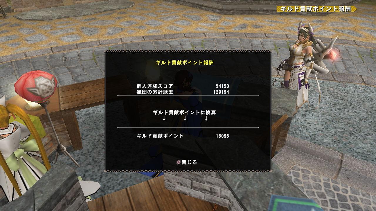 20160915_1.jpg
