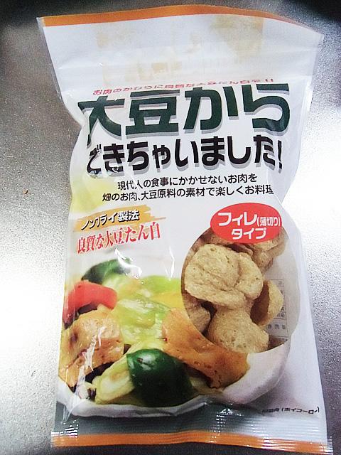 大豆たんぱく加工品