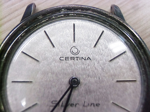 CERTINAといいます