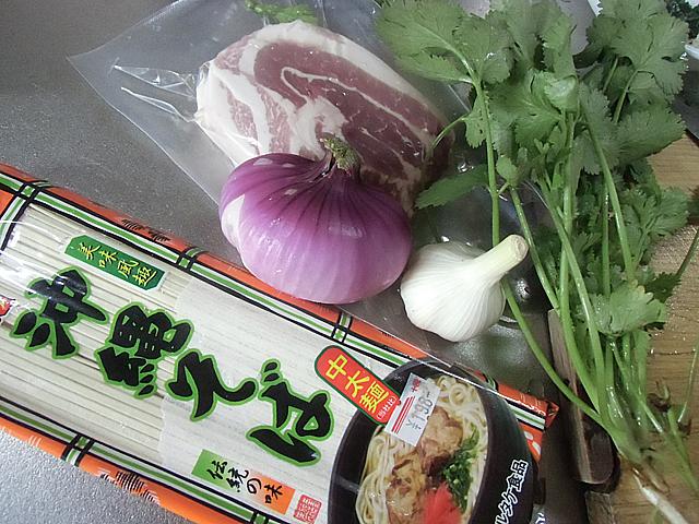 沖縄そばと野菜