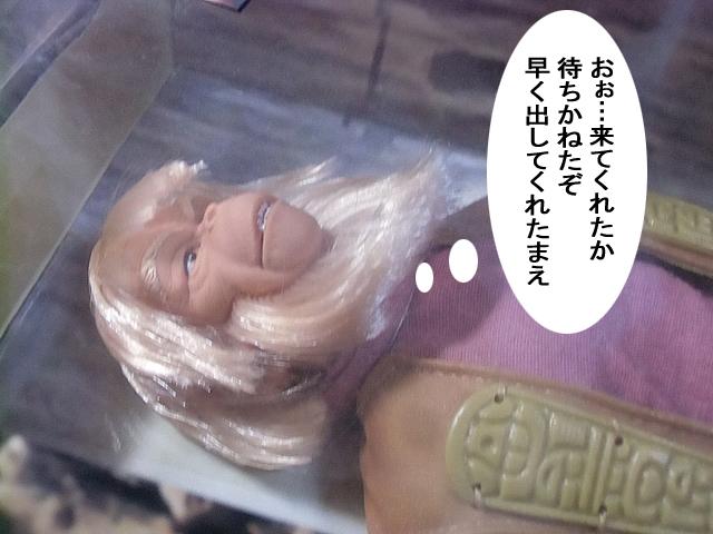 目覚める議長