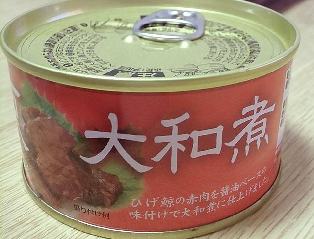 大和煮缶詰
