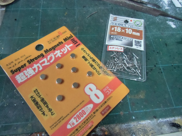 磁石と小釘
