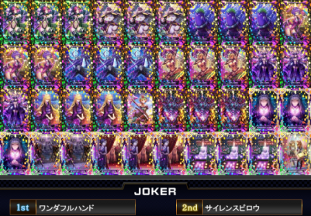 紫tパンドラ