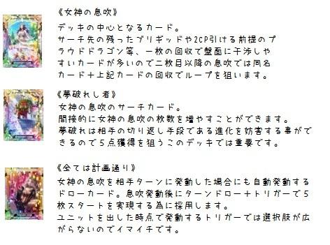 緑デッキ構成_インセプトリガー