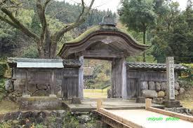 朝倉遺跡1