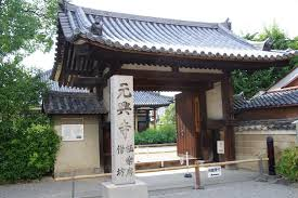 元興寺2 (1)