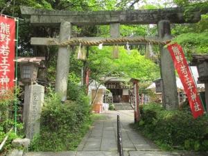 若王子神社1