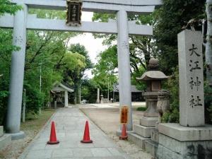 お大江神社0
