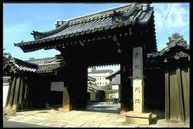ほ宝鏡寺2