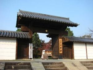 だ大安寺8 (2)