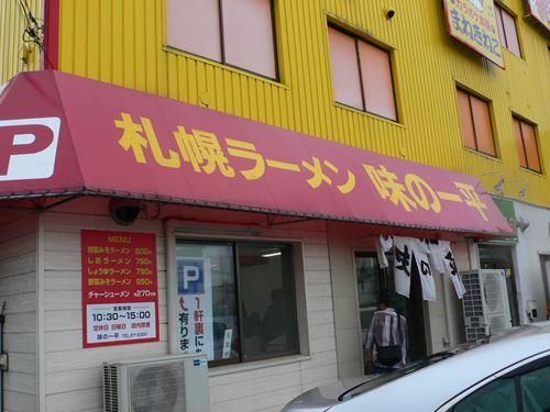 abashiri2806012_R.jpg