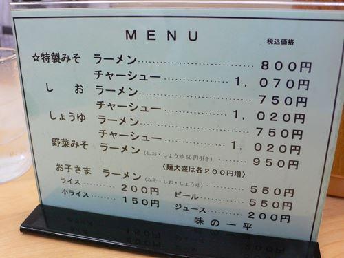 abashiri2806013_R.jpg