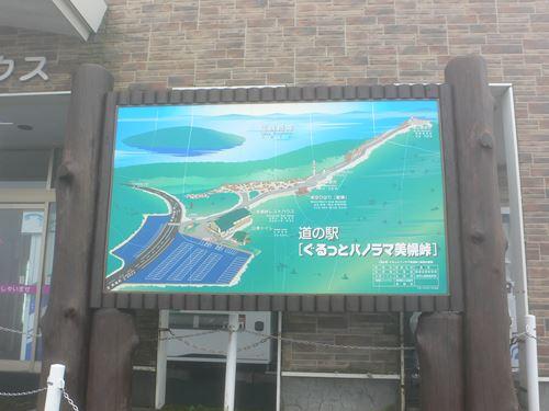 abashiri2806017_R.jpg