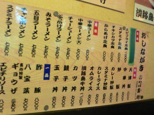 awajisima0422008_R.jpg