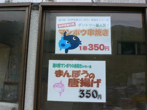 kiinagasimamanbou005_R.jpg