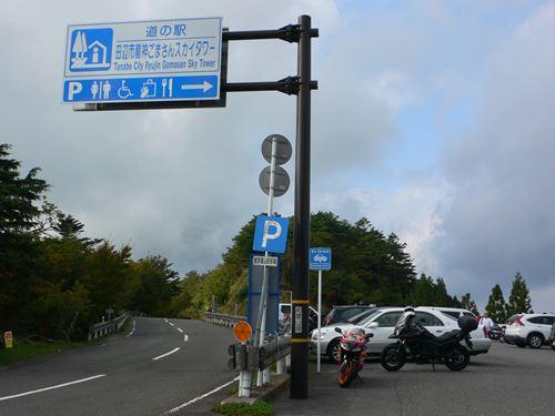kouyatyouyakuba1018009_R.jpg