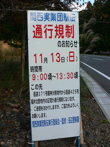 kouyatyouyakuba1018014_R.jpg