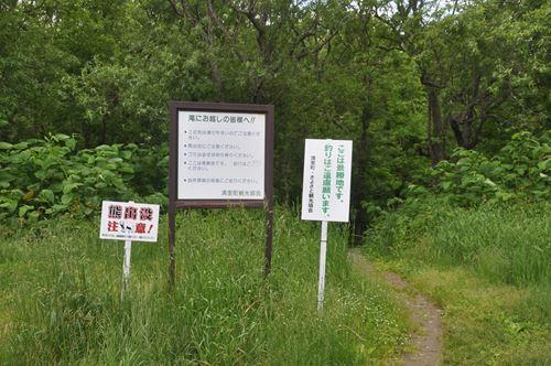 kushiro2806001_R.jpg