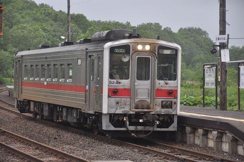 kushiro2806012_R.jpg