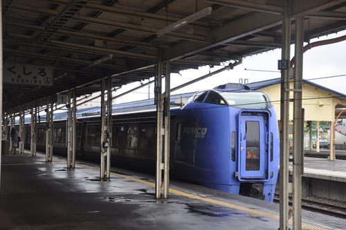 kushirohonbetu2806001_R.jpg