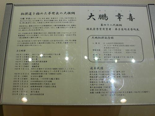 masyuonsen009_R.jpg