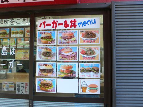 mitinoekiawaji004_R.jpg