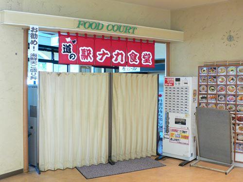 mitinoekiawaji005_R.jpg