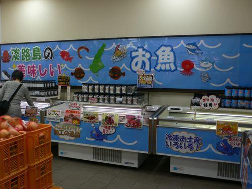 mitinoekiawaji006_R.jpg